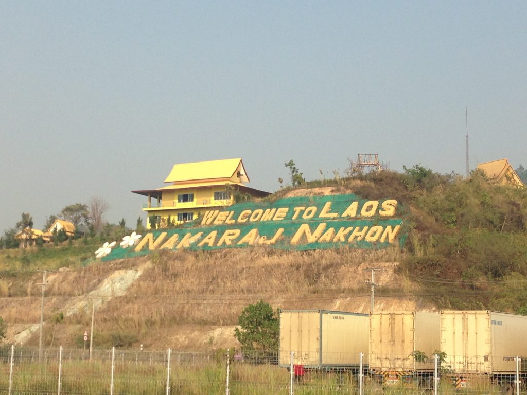 Welcome to Laos. The sign at the boarder crossing.