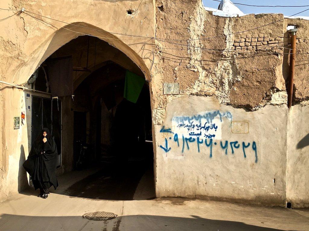 Unusual Christmas Destinations - Iran